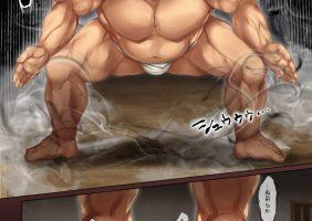 種付け相撲9