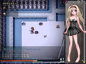 MaidenSnow_3