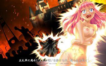 零落の姫騎士アナスティア_2
