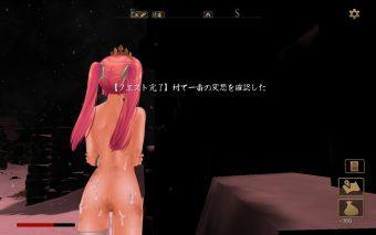 零落の姫騎士アナスティア_31