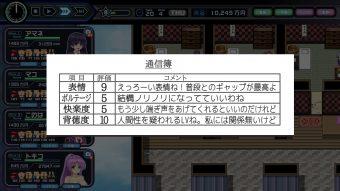 少女組長リリカの娼館経営記_23