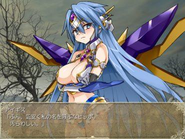 種づけ孕ませ☆魔法少女~The_RPG~_15