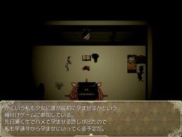 種づけ孕ませ☆魔法少女~The_RPG~_19